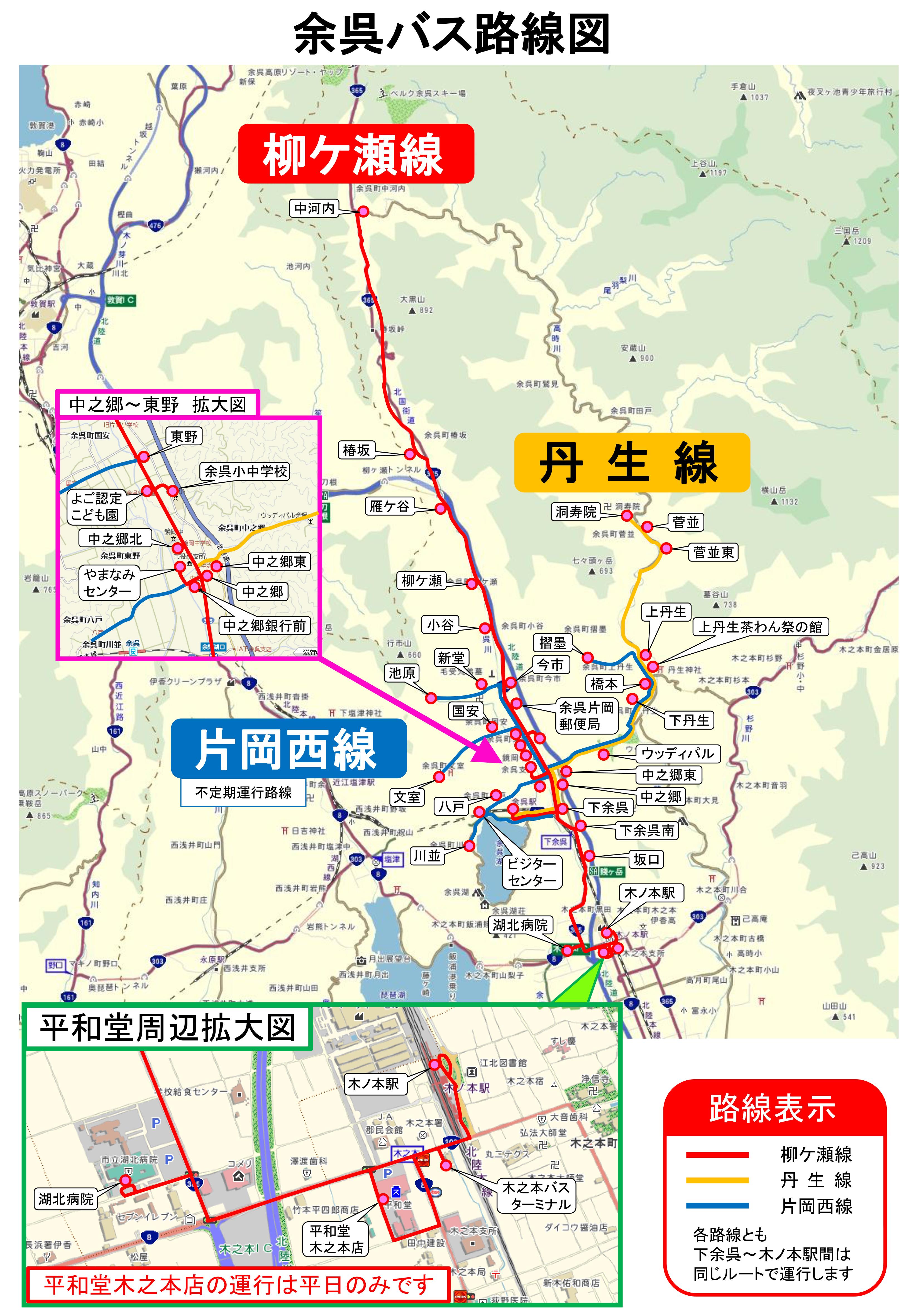 余呉バス路線図